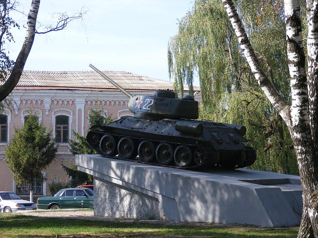Памятник танк Т-34, Болхов