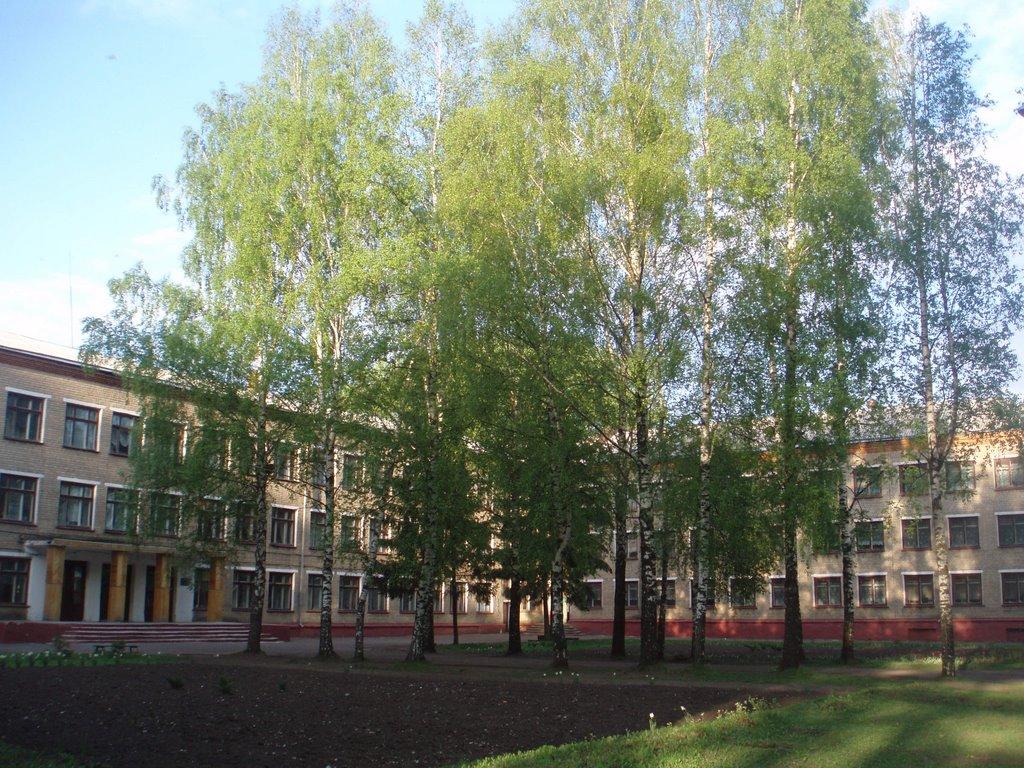 Верховская средняя школа №1, Верховье