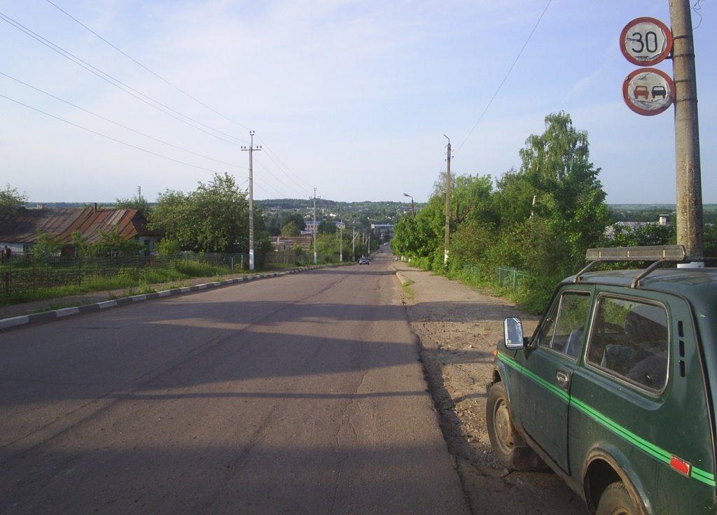 ул.Советская(въезд в Колпну), Колпны