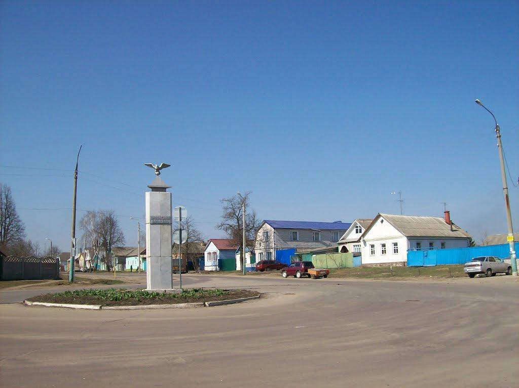 Мценск. Орёл на Орловской площади, Мценск