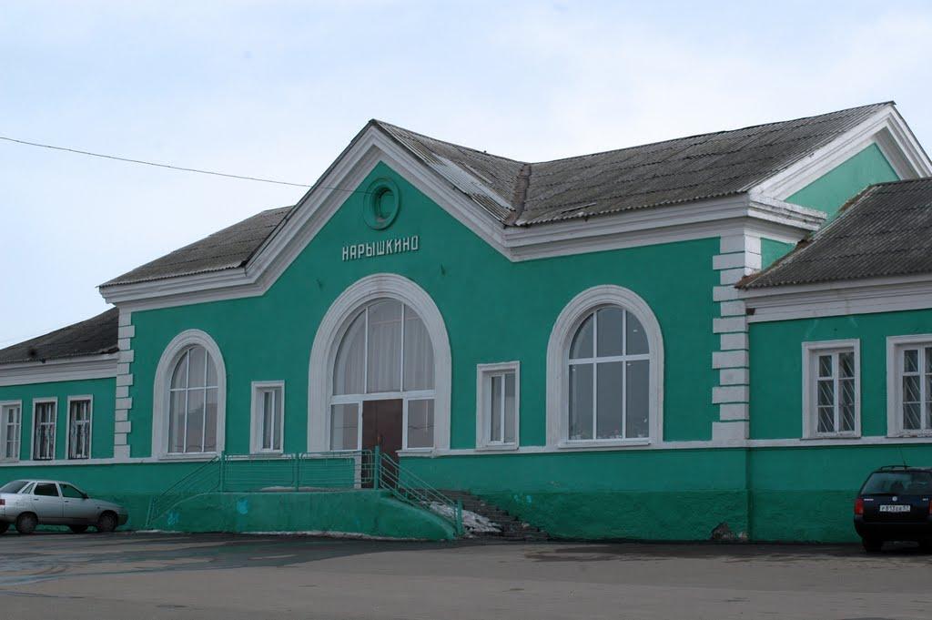 Вокзал на станции Нарышкино, Нарышкино