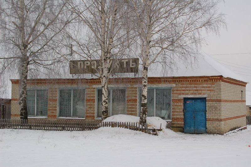 """Магазин """"Продукты"""", Вадинск"""