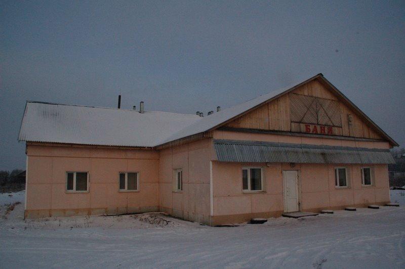 Баня, Вадинск
