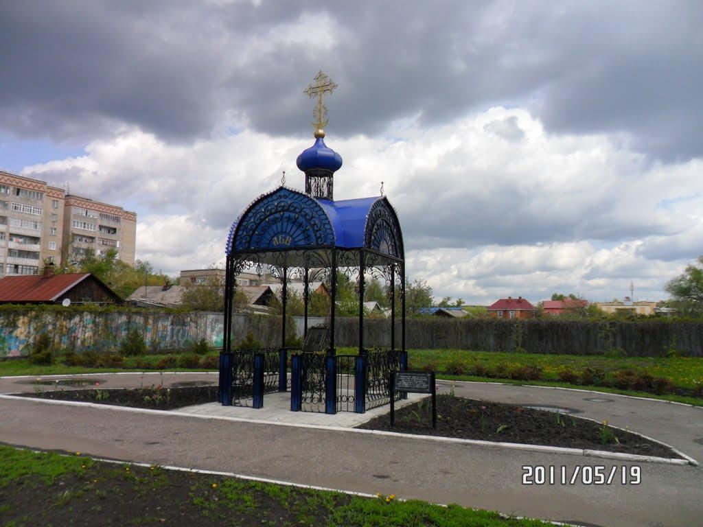 Памятный знак в честь просветителей КИРИЛЛА и МЕФОДИЯ., Кузнецк