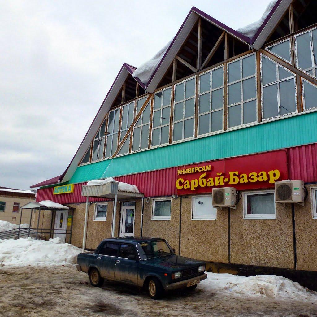 Сарбай- Базар, Барда, Пермский край, Барда
