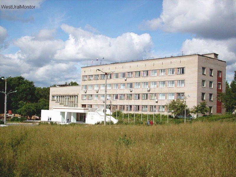 Администрация города, Березники