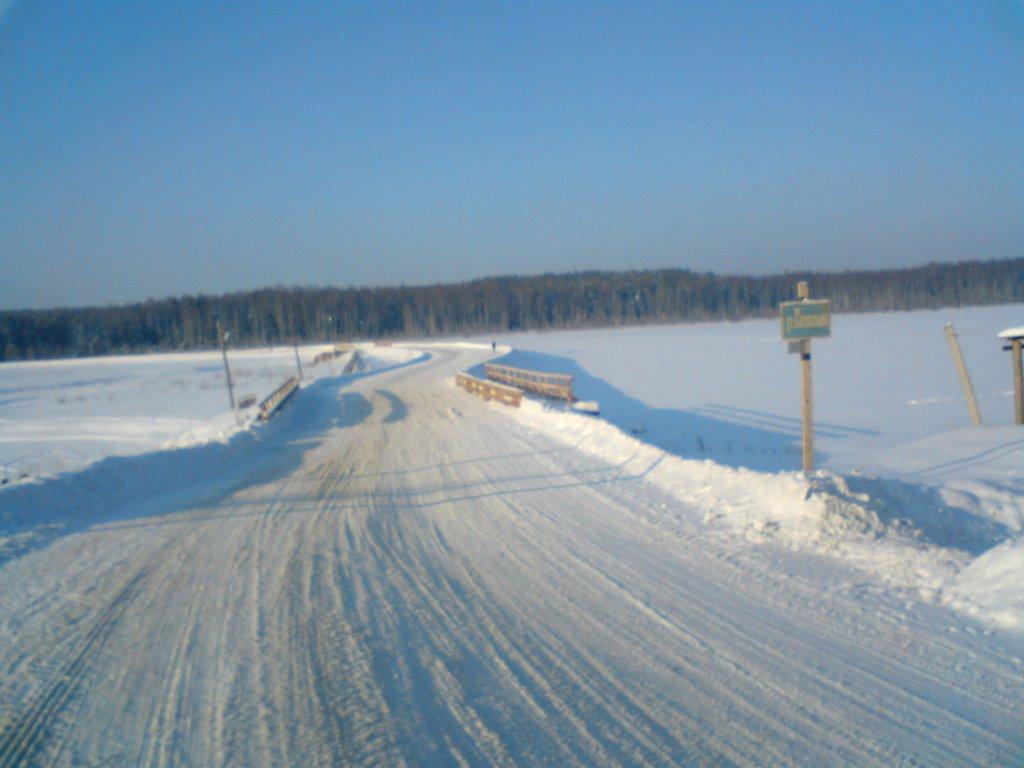 Мост, Кочево