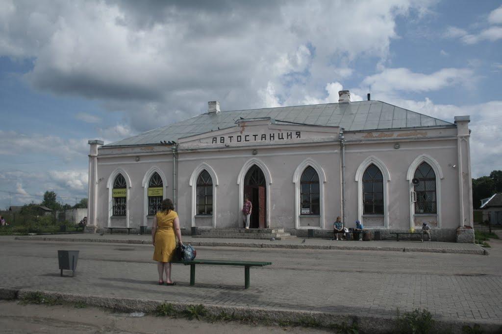 Опочка. Бывшая почтовая станция XIX век., Опочка