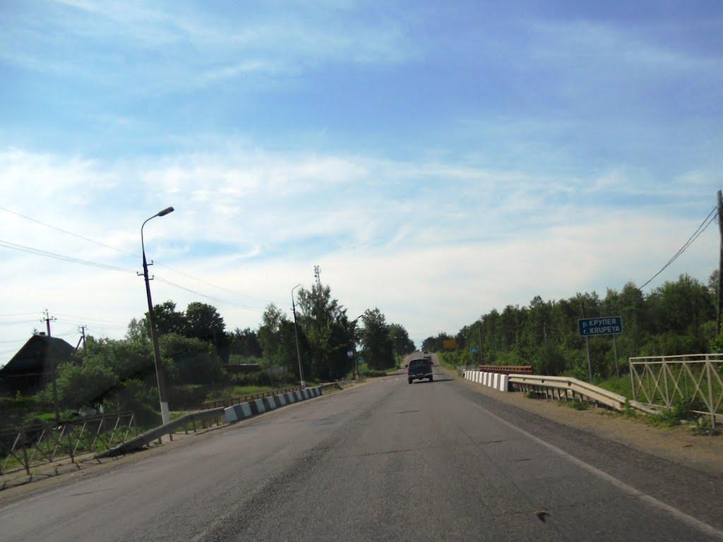 Псковская область, Пустошка, Пустошка