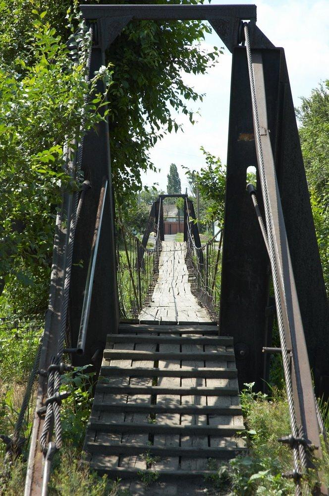 Подвесной мост, Морозовск