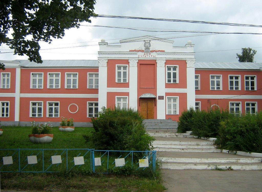 House of Сulture, Старожилово