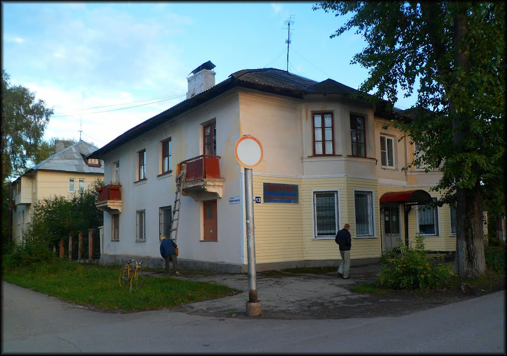 Путь домой, Жигулевск