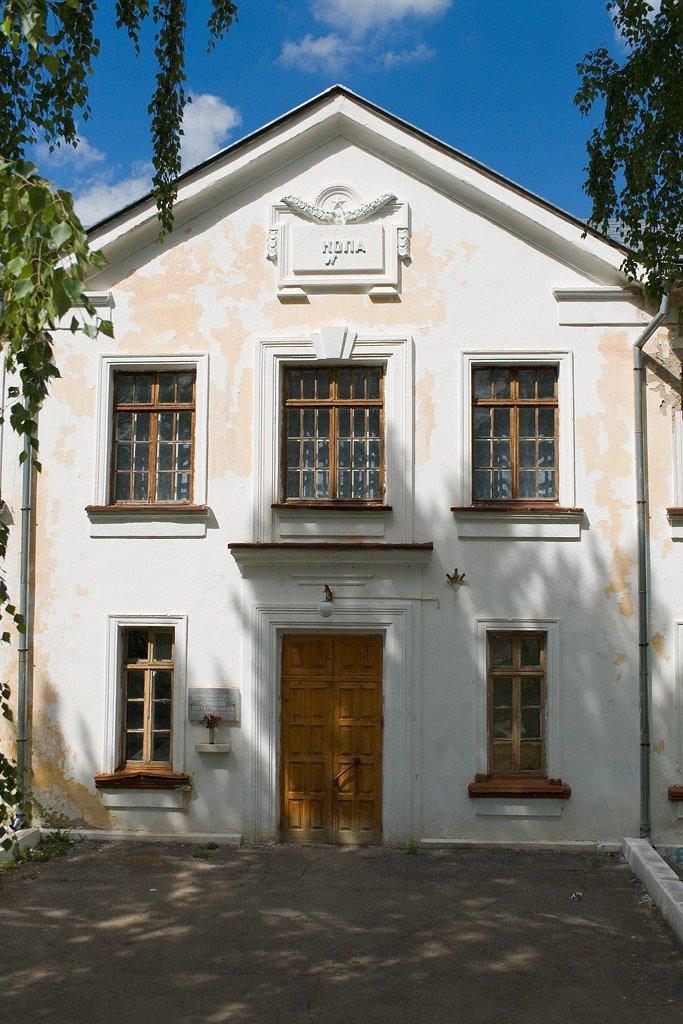Школа в Зольном, Зольное