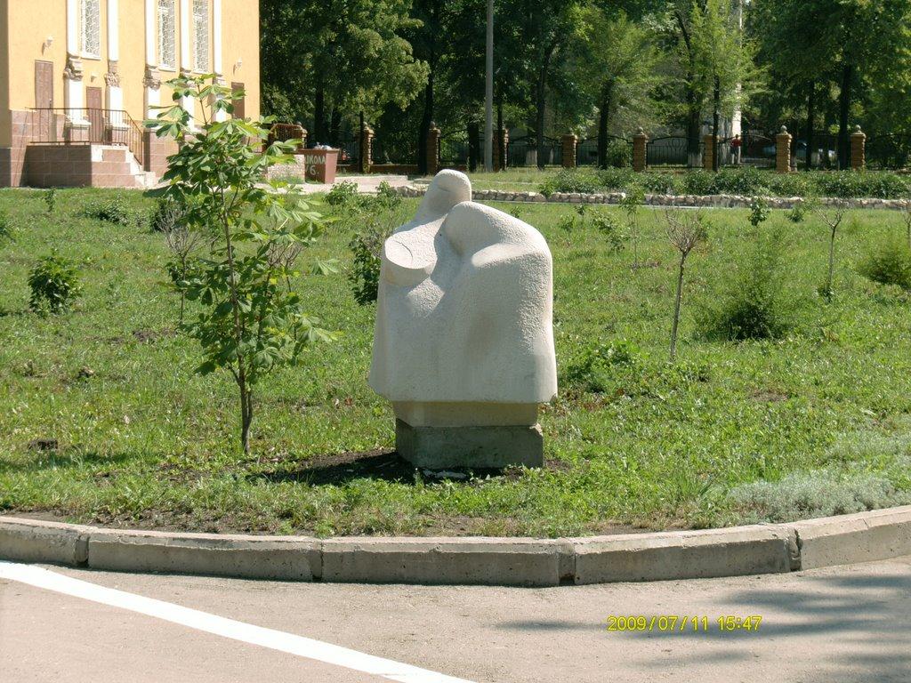 Скульптура № 2, Новокуйбышевск