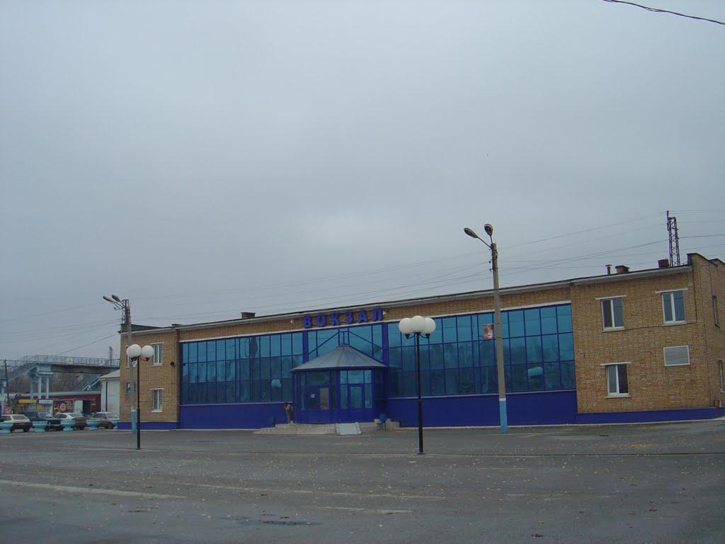 Железнодорожный Вокзал, Отрадный