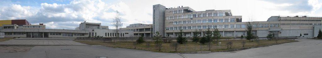 ОАО Санкт-Петербургский Картонно-полиграфический комбинат, Коммунар