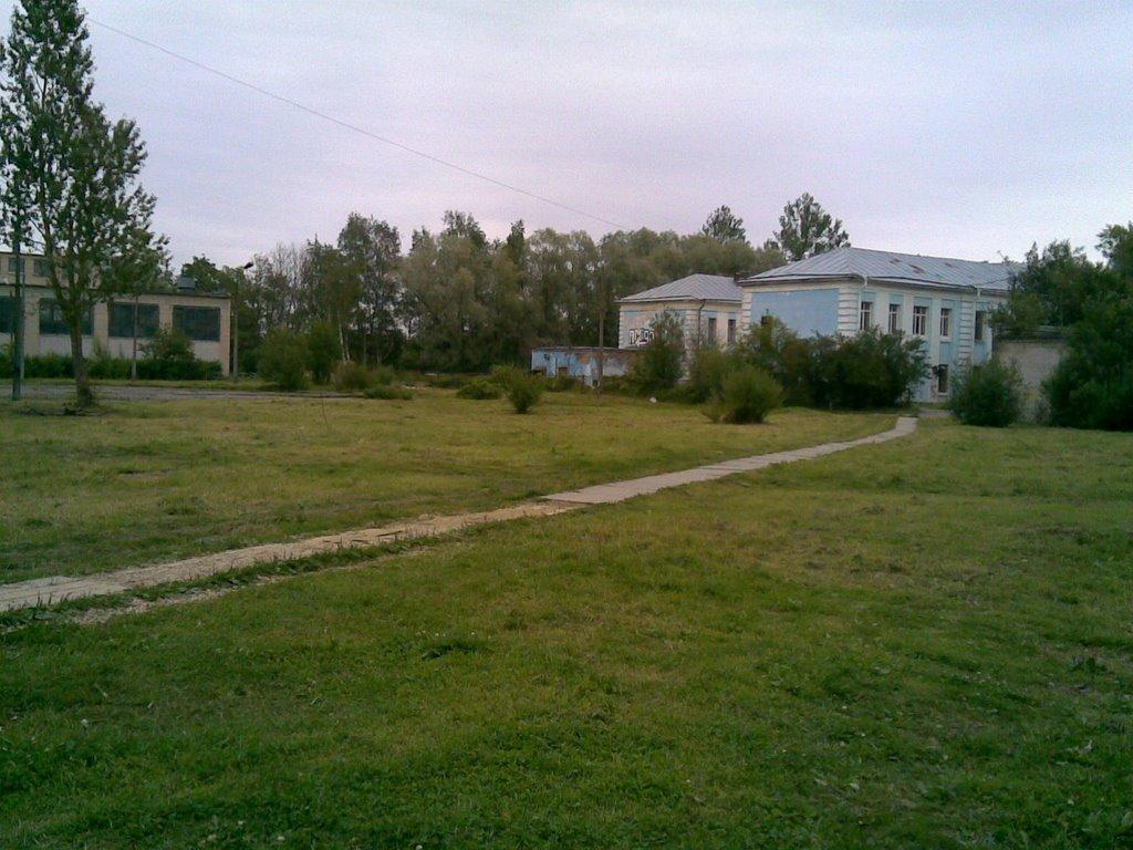 Двор, Коммунар