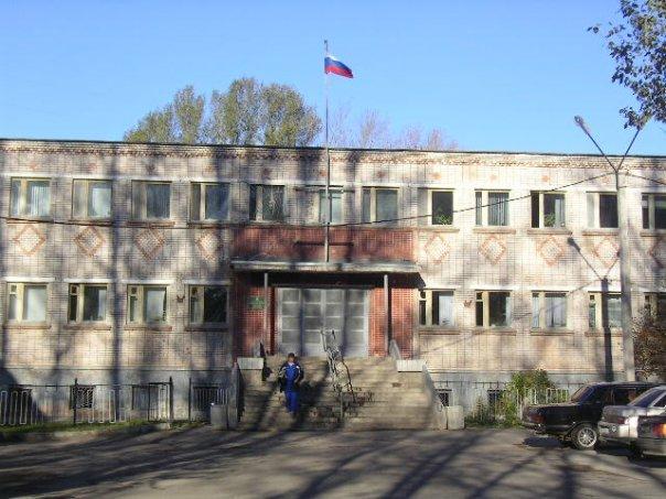 Администрация города Пикалёво, Пикалёво