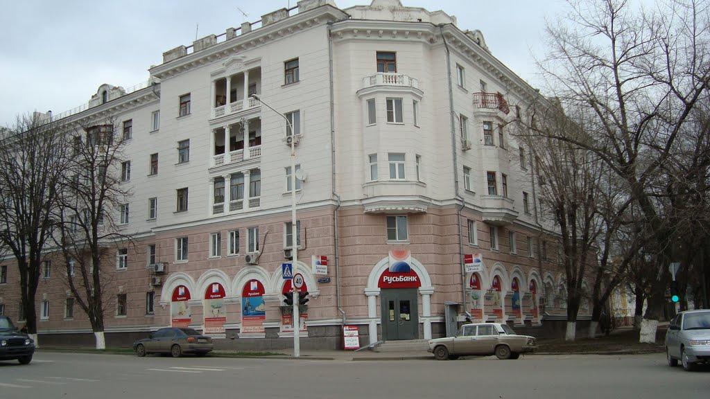 Новочеркасск. Бывший гастроном на Московской, Александровская