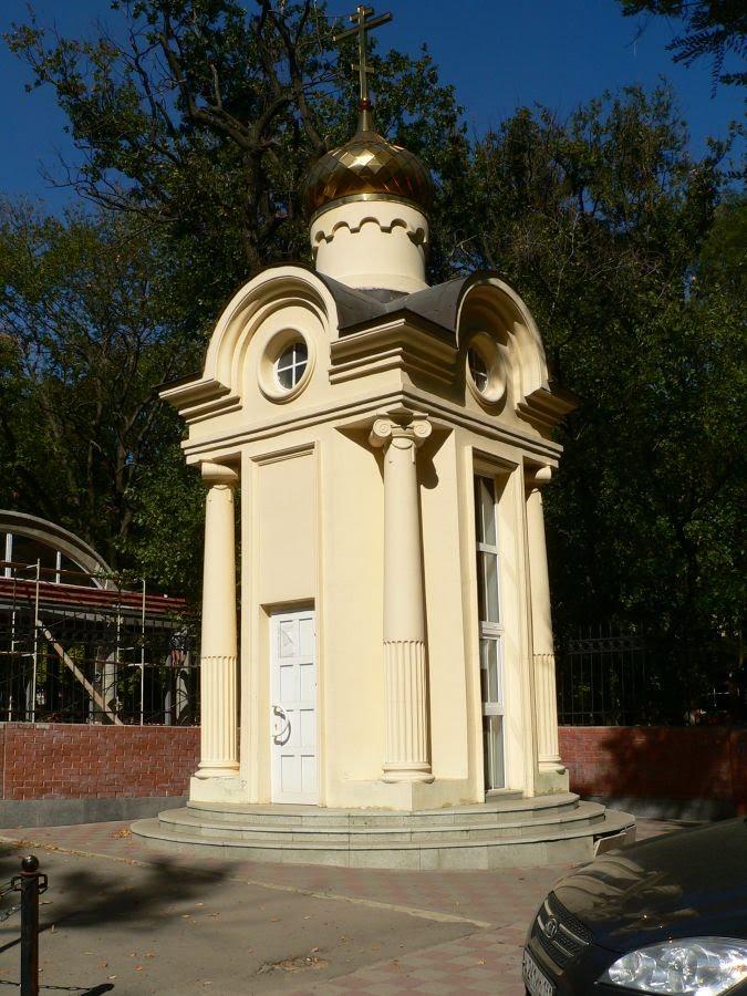 Часовня Св. Татьны, Александровская