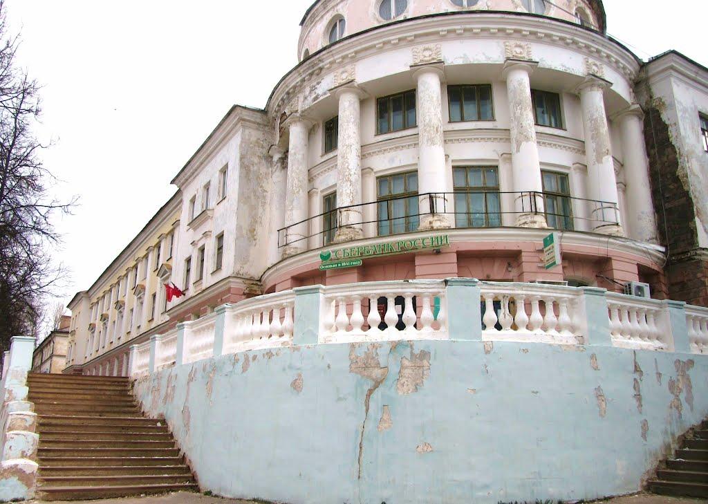 Бокситогорск/ Boksitogorsk, Бокситогорск