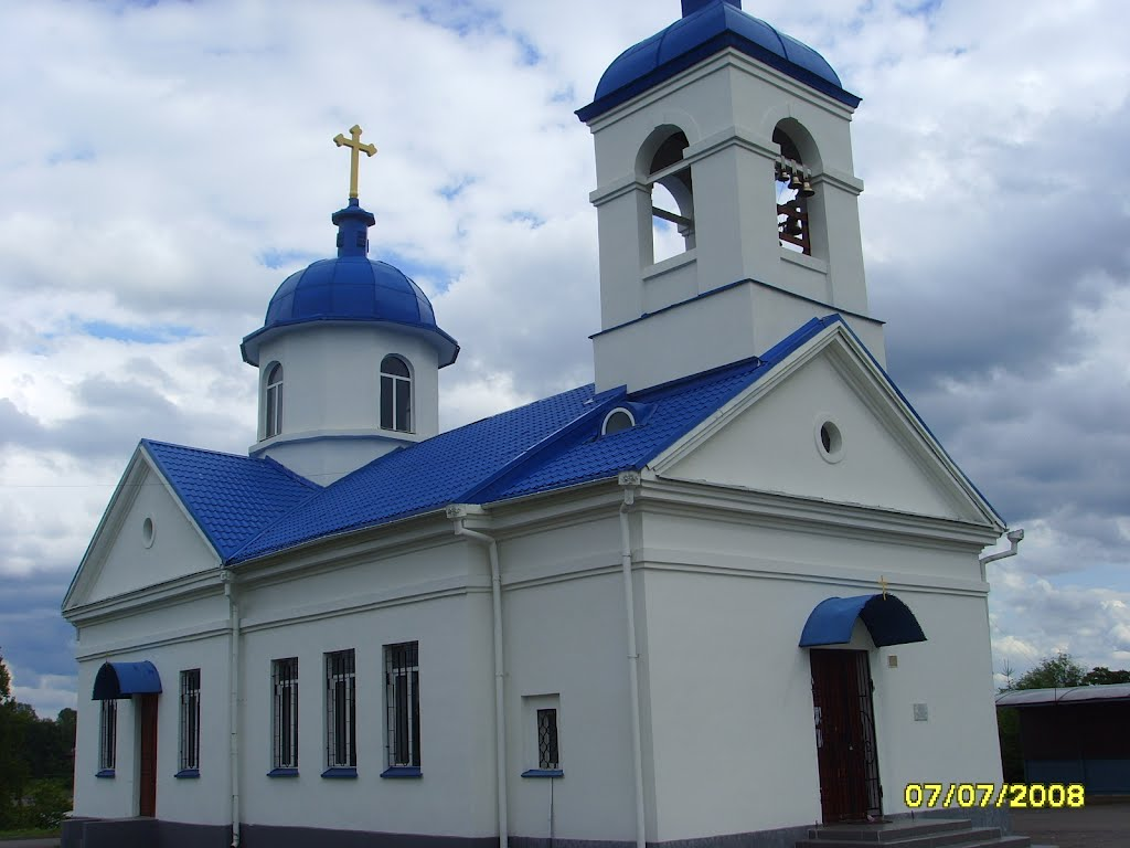 Церковь, Волхов