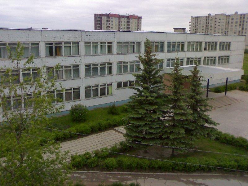 Школа №1, Волхов