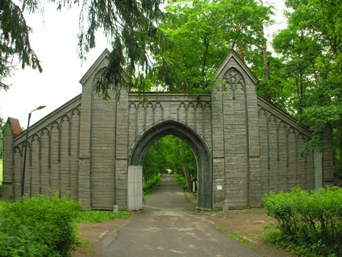 The Monrepo park Gate, Выборг