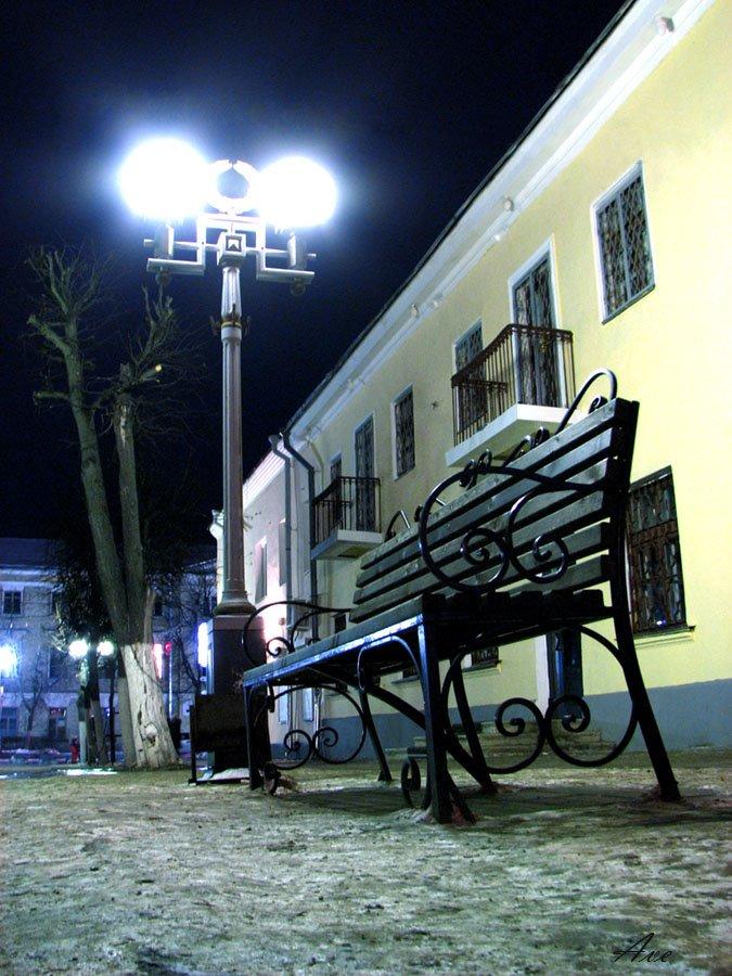 Gatchina. Street  Sobornaja., Гатчина