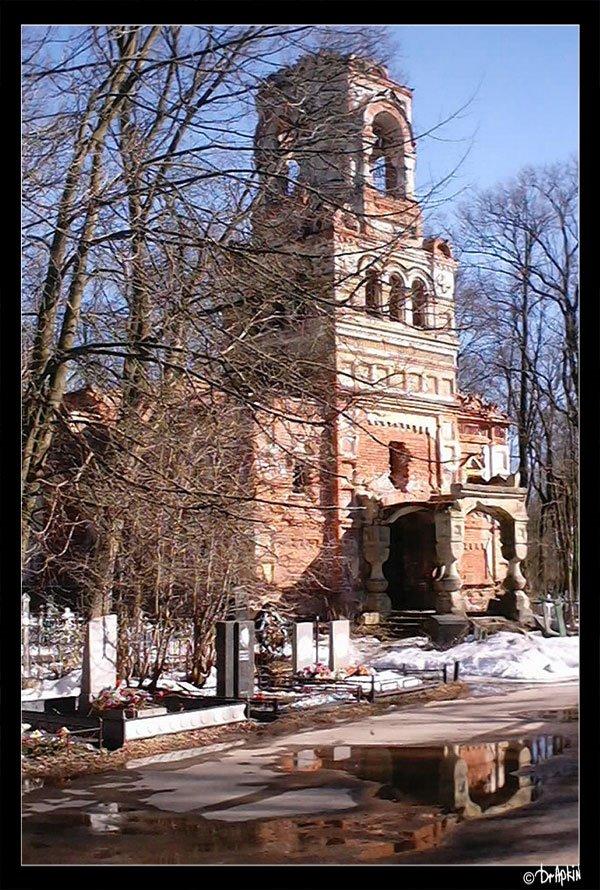 Russia, Gatchina, Гатчина