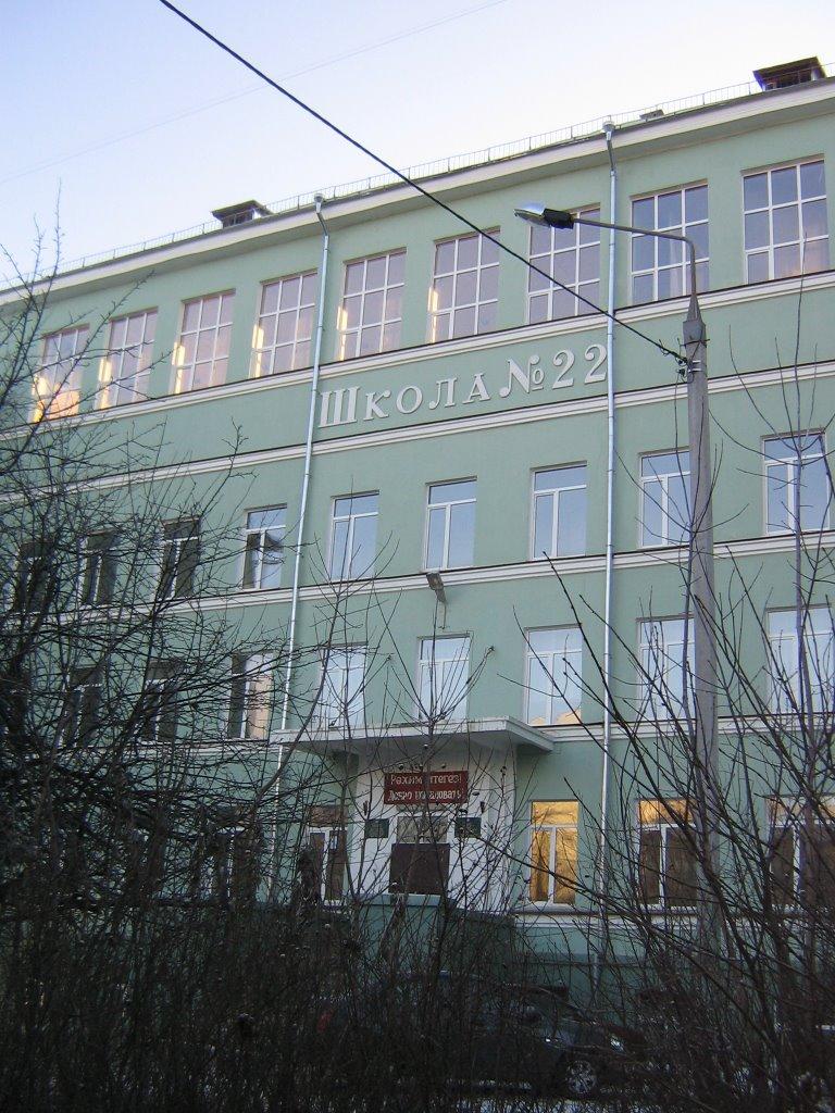 школа №22, Дубровка