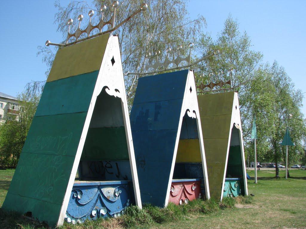 Square 5, Дубровка