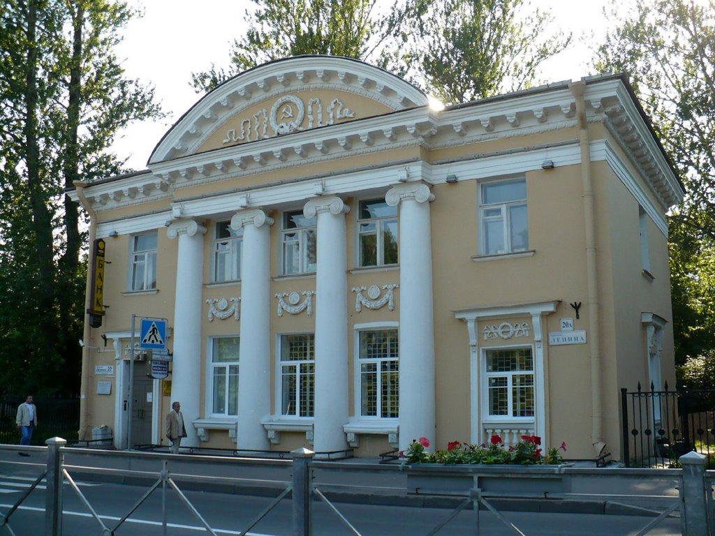 Здание банка (и серп и молот на фасаде) :), Зеленогорск