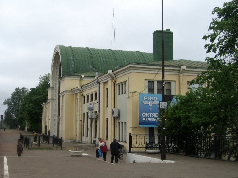 Terijoki (Zelenogorsk) - Railway Station (May 2007), Зеленогорск