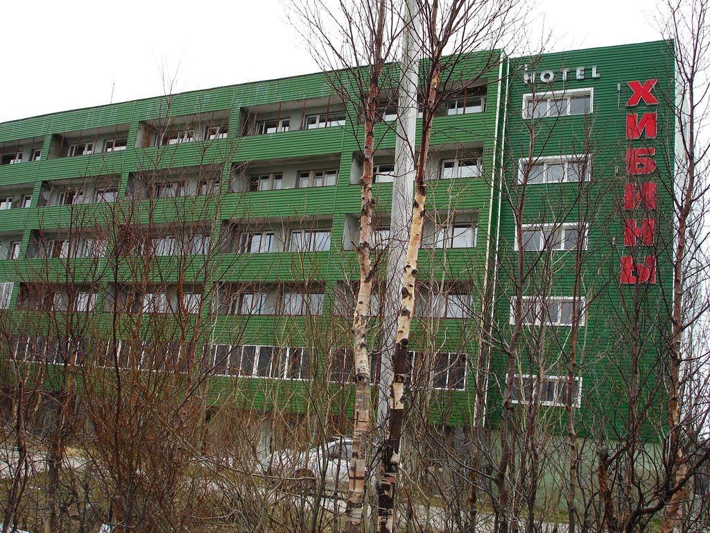 """Hotel """"Хибины"""", Кировск"""