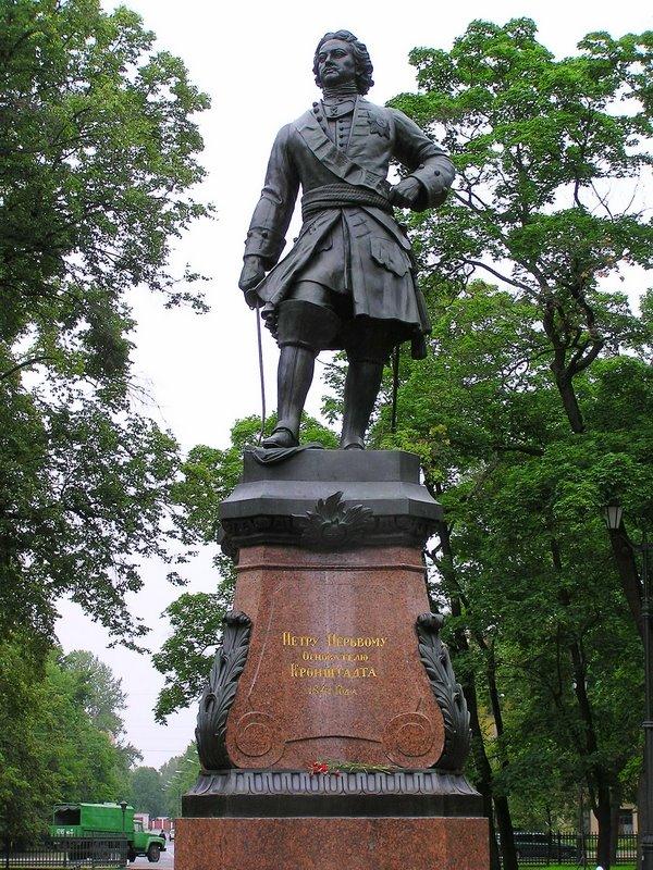 Кронштадт, памятник Петру Великому, Кронштадт