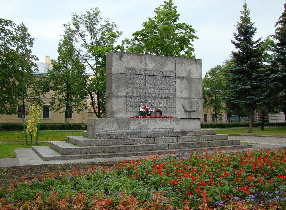 Kronshtadt. Monument to submarine sailors, Кронштадт