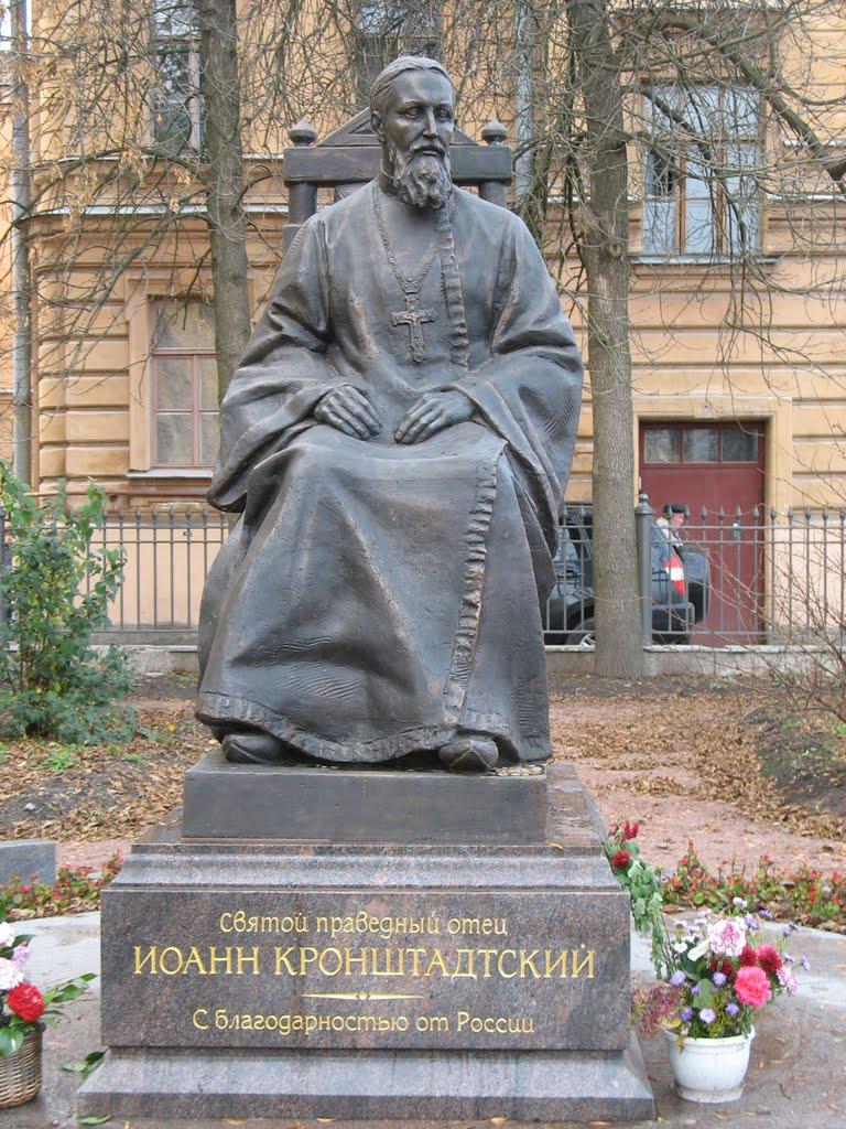 г. Кронштадт, памятник св. Иоанну Кронштадскому.., Кронштадт