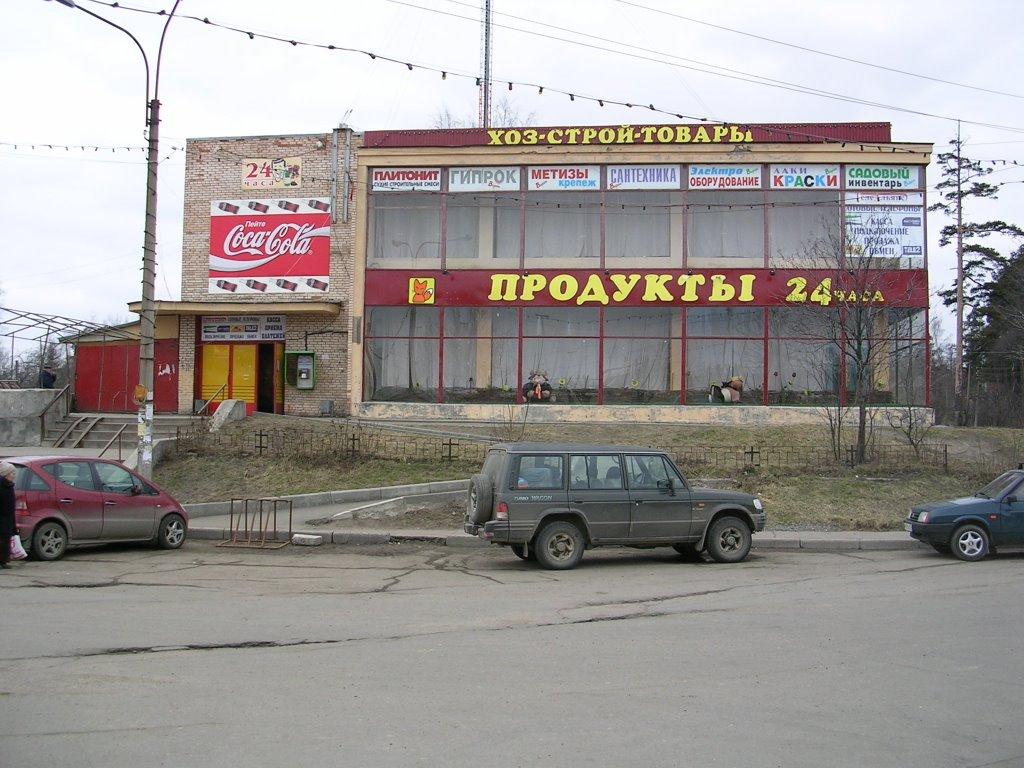 Piatak, Лисий Нос