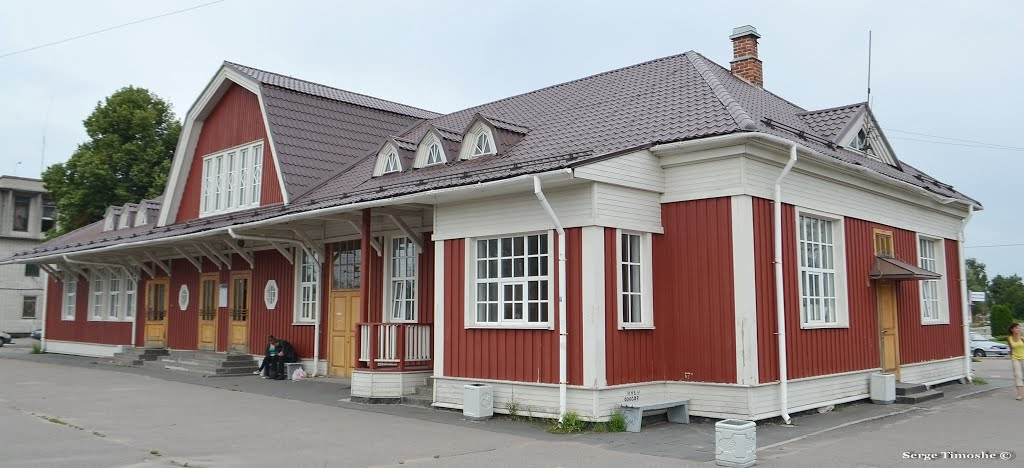 ЛЕНИНГРАДСКАЯ ОБЛАСТЬ (Приозерск). Старый вокзал. /Leningrad region (Priosersk). Railway station., Приозерск