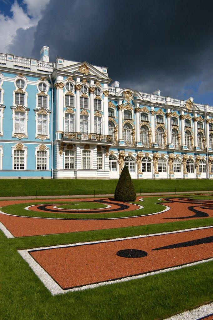 Pushkin: Palazzo di Caterina, Пушкин