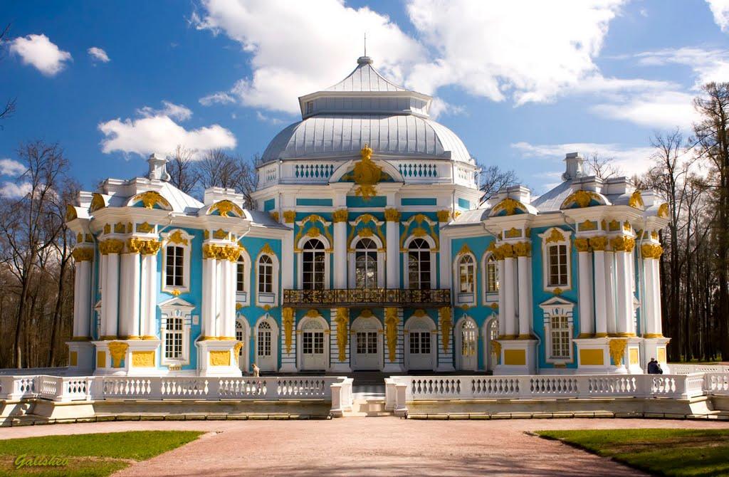 The Hermitage Pavilion, Пушкин