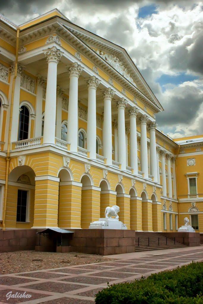 Mikhaylovsky Palace, Санкт-Петербург