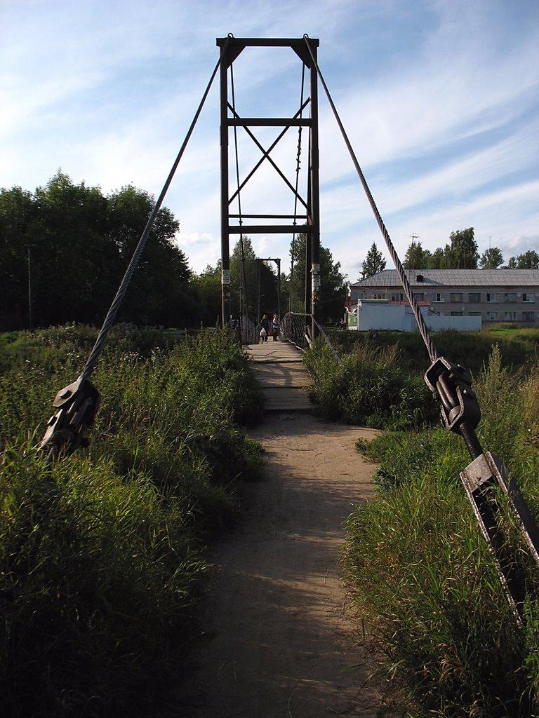 Подвесной мост, Тосно