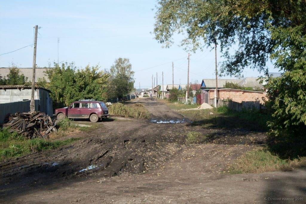 Ул. Пионерская, Аркадак