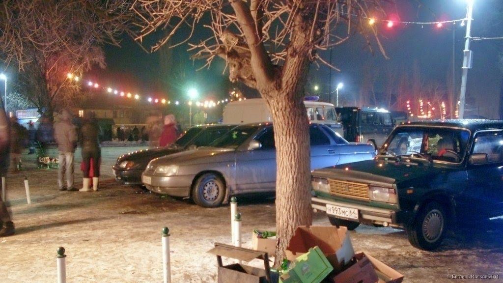 Новогоднее гуляние в центре, Аркадак