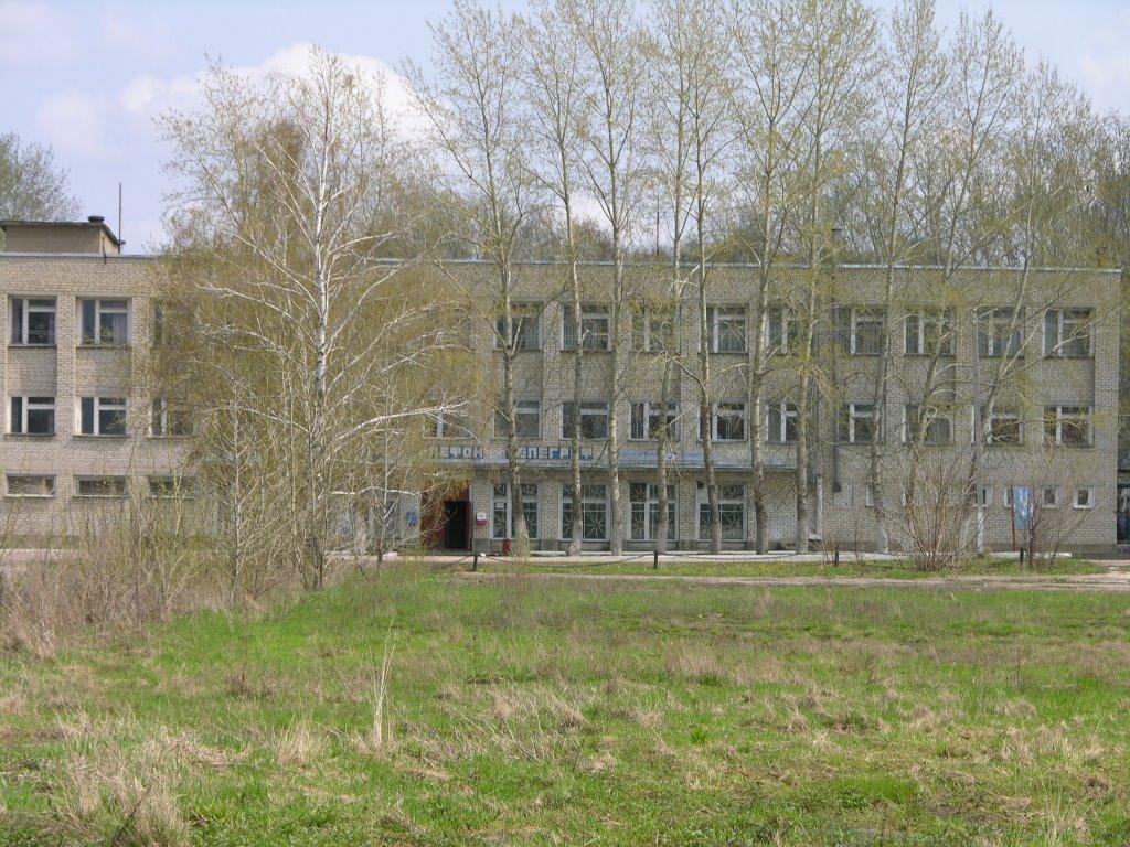Почта, Екатериновка