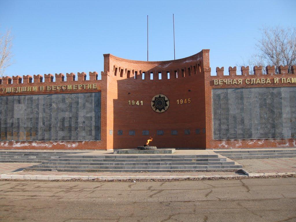 Мемориальная стена в г. Ершове, Ершов