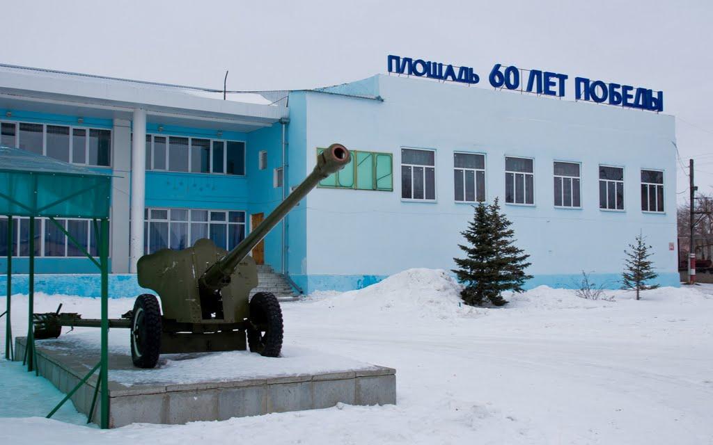Зимняя Ивантеевка, Ивантеевка