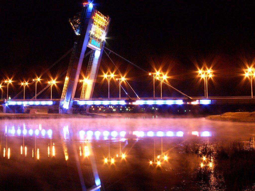 "Мост ""Факел"" Салехард, Салехард"